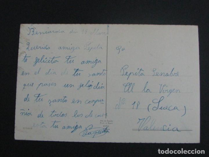 Postales: POSTAL RELIGIOSA DE CALIDAD CON DORADOS INMACULADO CORAZON DE JESUS. - Foto 4 - 177566779
