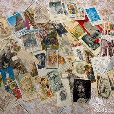 Postales: GRAN LOTE DE MAS DE 70 RECORDATORIOS O ESTAMPAS RELIGIOSAS. Lote 177597838