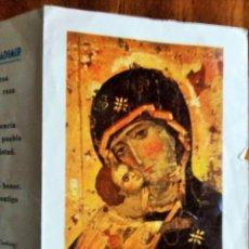 Postales: ORACIÓN A NTRA. SRA. DE VLADIMIR. ICONO PRISIONERO EN EL MUSEO RUSO DEL KREMLIN. Lote 177631545