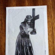 Postales: ORACIÓN TREINTA Y TRES Y QUINCE CREDOS A JESÚS NAZARENO.. Lote 177632094