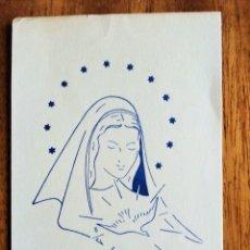 Postales: ORACIÓN MARÍA MATER. Lote 177669394