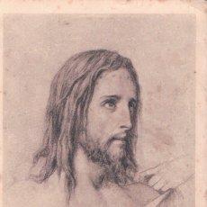 Postales: SERIE DE 9 POSTALES DE LA IMAGEN DE JESUS - MCHEMIN DE CROIX - H LAZERGES. Lote 177698348