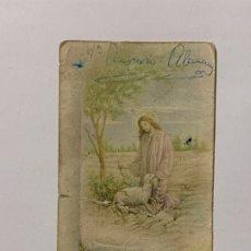 Postales: RECUERDO DE PRIMERA COMUNIÓN EN LA IGLESIA COLEGIAL DE JATIVA. AÑO 1953.. Lote 177718634
