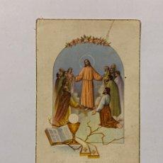 Postales: RECUERDO DE PRIMERA COMUNIÓN IGLESIA NACIMIENTO JESÚS DE RAFELGUARAF (JÁTIVA). AÑO 1956.. Lote 177718809