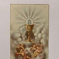 Postales: RECUERDO VIGILIA FIN DE AÑO IGLESIA S. AGUSTÍN (JÁTIVA) AÑO 1955.. Lote 177718870