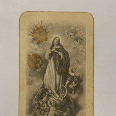 Postales: RECUERDO DE LA SOLEMNE VIGILIA DE BENDICION DE ESPIGAS (JÁTIVA) AÑO 1946.. Lote 177719160