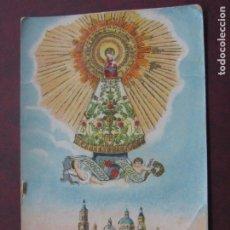 Postales: POSTAL RELIGIOSA CROMOLITOGRAFÍA PAPEL ESMALTADO CON RELIEVES Y DORADOS. RECUERDO ZARAGOZA. Lote 177785053