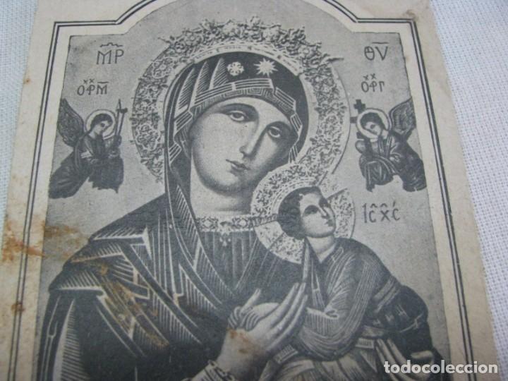 Postales: LOTE DE 2 ANTIGUAS ESTAMPAS RELIGIOSAS VIRGEN DEL PERPETUO SOCORRO , VALENCIA - Foto 6 - 177806657