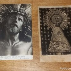Postales: LOTE 2 ANTIGUAS POSTALES RELIGIOSAS. Lote 177866844