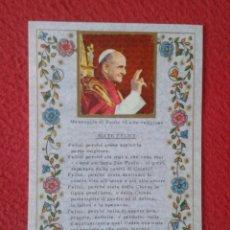 Postales: TARJETA ESTAMPA RELIGIOSA RECORDATORIO RELIGIOSO SIATE FELICI PABLO VI PAULUS P.P. VER FOTOS Y DESCR. Lote 178128413