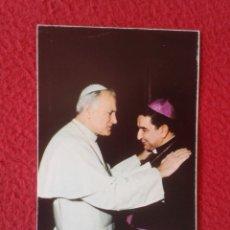 Postales: TARJETA ESTAMPA RELIGIOSA RECORDATORIO RELIGIOSO VISITA JUAN PABLO II ESPAÑA 1982 DIÓCESIS JÉREZ FRA. Lote 178129529