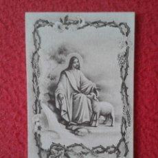 Postales: TARJETA ESTAMPA RELIGIOSA RECORDATORIO MES DEL SAGRADO CORAZÓN INVOCACIONES A JESÚS LA MILAGROSA VER. Lote 178167126