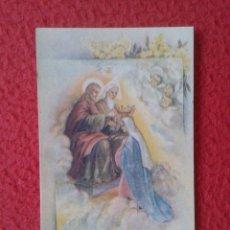 Postales: TARJETA ESTAMPA RELIGIOSA RECORDATORIO MES DE MARÍA DÍA 31 CORONACIÓN DE LA VIRGEN MILAGROSA BARCEL. Lote 178167328