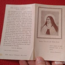 Postales: TARJETA ESTAMPA RELIGIOSA RECORDATORIO RELIGIOSO DÍPTICO SANTA TERESITA DEL NIÑO JESÚS TERESA NOVENA. Lote 178167798