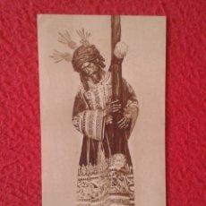 Postales: TARJETA ESTAMPA RELIGIOSA RECORDATORIO RELIGIOSO NUESTRO PADRE JESÚS DEL GRAN PODER SEVILLA ORACIÓN . Lote 178168056