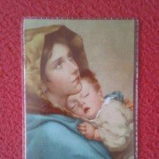 Postales: TARJETA ESTAMPA RELIGIOSA RECORDATORIO RELIGIOSO 408 FERRUZZINI MATER AMABILIS ORACIÓN A MARÍA...VER. Lote 178170261