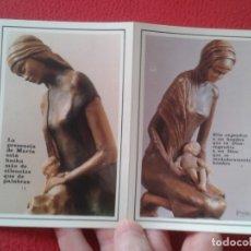 Postales: TARJETA ESTAMPA RELIGIOSA RECORDATORIO RELIGIOSO DÍPTICO ORACIÓN PARA EL AÑO MARIANO JUAN PABLO II... Lote 178171115