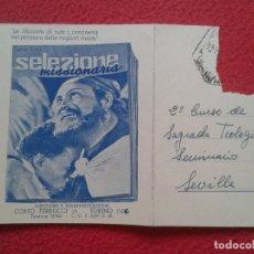 Postales: TARJETA ESTAMPA RELIGIOSA RECORDATORIO RELIGIOSO ITALIA SELEZIONE MISSIONARIA TORINO MISSIONI MISIÓN. Lote 178172081