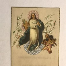 Postales: CARCAGENTE (VALENCIA) RECUERDO PRIMERA COMUNION... COLEGIO DE MARÍA INMACULADA (H.1950?). Lote 178308741