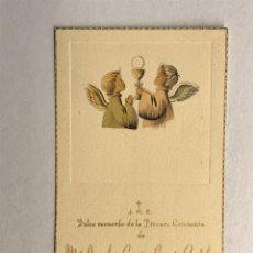 Postales: CARCAGENTE (VALENCIA) RECUERDO PRIMERA COMUNION... COLEGIO DE MARÍA INMACULADA (A.1952). Lote 178308812