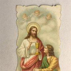 Postales: TARRASA (BARCELONA) JESUS EL PAN DEL CIELO. (A.1900) HERMOSO RECORDATORIO TROQUELADO. Lote 178309453