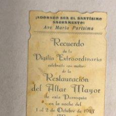 Postales: MONCADA (VALENCIA) ESTAMPA RECORDATORIO. RECUERDO DE VIGILIA EXTRAORDINARIA (A.1927). Lote 178310331