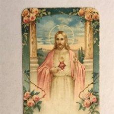 Postales: SAGRADO CORAZÓN DE JESÚS. ROGAD POR NOSOTROS (H.1940?) ESTAMPA RELIGIOSA TROQUELADA. Lote 178310397