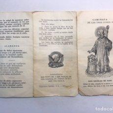 Postales: SAN NICOLAS DE BARI. NOVENA, CAMINATA DE LOS TRES LUNES. DIPTICO PARROQUIA CALLE CABALLEROS.. Lote 178744701