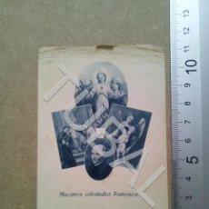 Postales: TUBAL 1937 PARROQUIA SAN ROQUE SEVILLA ESTAMPA ANTIGUA ENVIO 2019 70 CTMS B04 . Lote 178769500