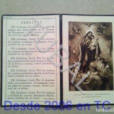 Postales: TUBAL 1933 SEVILLA RECORDATORIA JACULATORIA ESTAMPA ANTIGUA ENVIO 2019 70 CTMS B04 . Lote 178771902