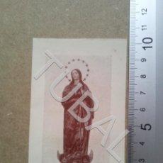 Postales: TUBAL HERMANDAD CONGREGANTES INMACULADA SEVILLA ESTAMPA ANTIGUA ENVIO 2019 70 CTMS B04 . Lote 178775831