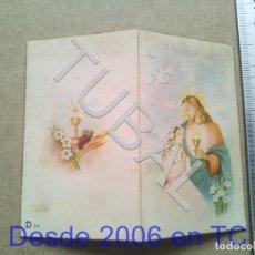 Postales: TUBAL ESTAMPA ANTIGUA ENVIO 2019 70 CTMS B04. Lote 178784153