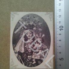 Postales: TUBAL 1933 CARMELITAS DESCALZOS SEVILLA ESTAMPA ANTIGUA ENVIO 2019 70 CTMS B04. Lote 178784633