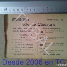 Postales: TUBAL JOSE MARIA PEMAN SEMANA DEL EVANGELIO SEVILLA ESTAMPA ANTIGUA ENVIO 2019 70 CTMS B04. Lote 178785098
