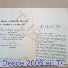 Postales: TUBAL MARIAPOLIS DIPTICO ESTAMPA ANTIGUA ENVIO 2019 70 CTMS B04. Lote 178787616