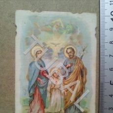 Postales: TUBAL 1920 JESUS JOSE MARIA ESTAMPA ANTIGUA ENVIO 2019 70 CTMS B04. Lote 178788288