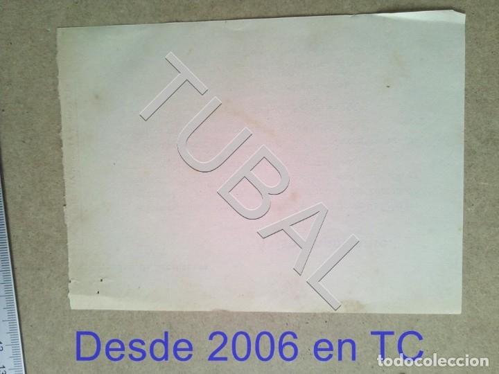 Postales: TUBAL HERMANDAD DE SACRISTANES SEVILLA ESTAMPA ANTIGUA ENVIO 2019 70 CTMS B04 - Foto 2 - 178789397