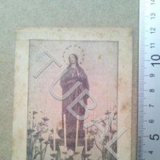 Postales: TUBAL PARROQUIA DE LA CONCEPCION SEVILLA 1945 ESTAMPA ANTIGUA ENVIO 2019 70 CTMS B04. Lote 178789671