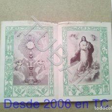 Postales: TUBAL PARROQUIA DE LA CONCEPCION SEVILLA 1947 ESTAMPA ANTIGUA ENVIO 2019 70 CTMS B04. Lote 178789757