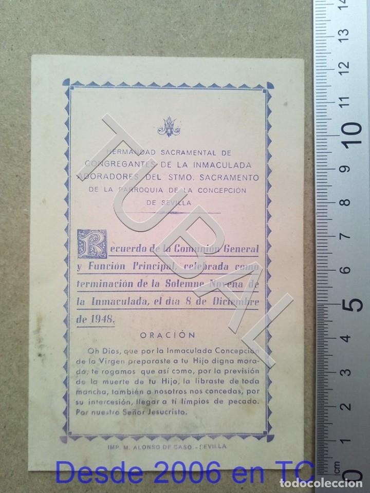 Postales: TUBAL PARROQUIA DE LA CONCEPCION SEVILLA 1948 ESTAMPA ANTIGUA ENVIO 2019 70 CTMS B04 - Foto 2 - 178789845