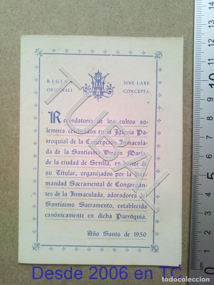 TUBAL PARROQUIA DE LA CONCEPCION SEVILLA 1950 ESTAMPA ANTIGUA ENVIO 2019 70 CTMS B04 (Postales - Postales Temáticas - Religiosas y Recordatorios)