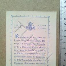 Postales: TUBAL PARROQUIA DE LA CONCEPCION SEVILLA 1950 ESTAMPA ANTIGUA ENVIO 2019 70 CTMS B04. Lote 178789983