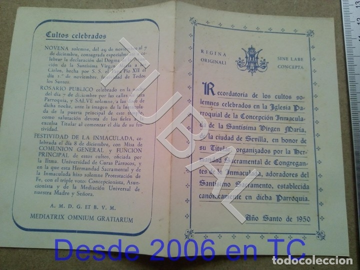 Postales: TUBAL PARROQUIA DE LA CONCEPCION SEVILLA 1950 ESTAMPA ANTIGUA ENVIO 2019 70 CTMS B04 - Foto 2 - 178789983