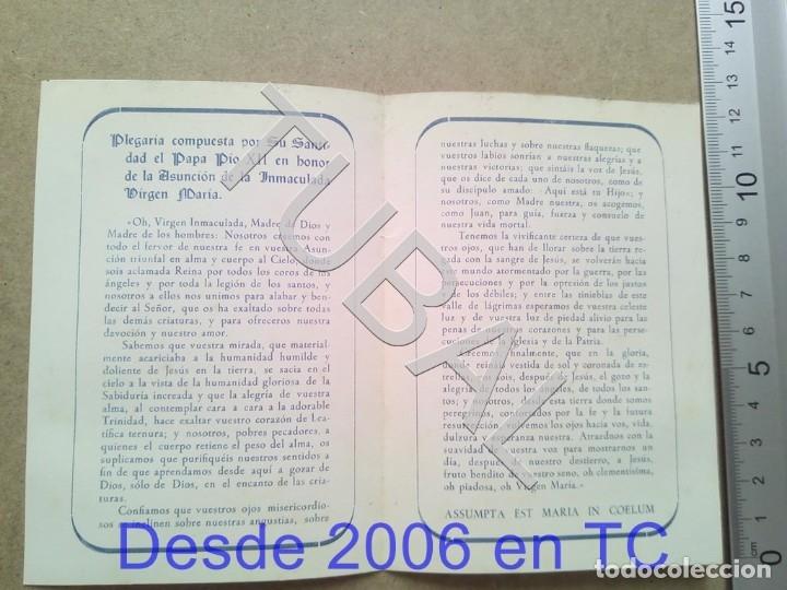 Postales: TUBAL PARROQUIA DE LA CONCEPCION SEVILLA 1950 ESTAMPA ANTIGUA ENVIO 2019 70 CTMS B04 - Foto 3 - 178789983