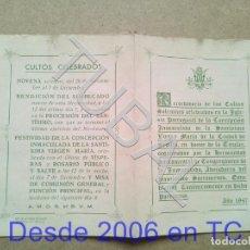 Postales: TUBAL PARROQUIA DE LA CONCEPCION SEVILLA 1947 ESTAMPA ANTIGUA ENVIO 2019 70 CTMS B04. Lote 178943023