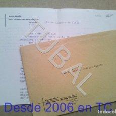 Postales: TUBAL GABRIEL GARRIDO LUCEÑO OLIVARES SEVILLA CARTA B04. Lote 178950566