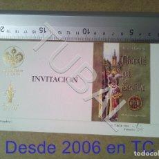 Postales: TUBAL CHICOTÁ PA SEVILLA INVITACION PRESENTACION LIBRO PASCUAL GONZALEZ SEMANA SANTA B04. Lote 178951246
