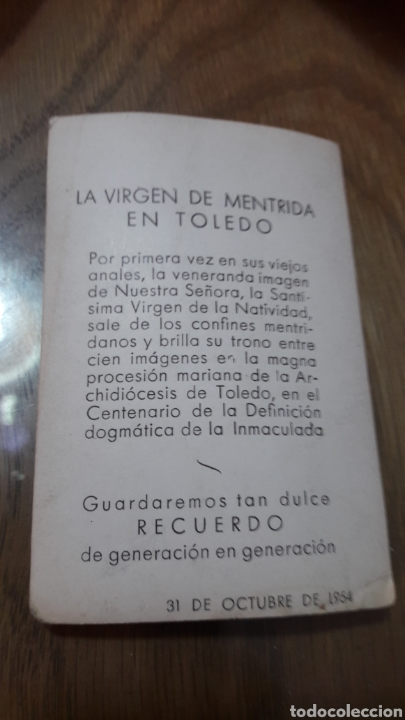 Postales: VIRGEN DE LA NATIVIDAD DE MENTRIDA 1954-TOLEDO - Foto 2 - 179071077