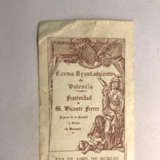 Postales: SAN VICENTE FERRER. PATRÓN DE LA CIUDAD Y REINO DE VALENCIA. ESTAMPA RECORDATORIO (A.1962). Lote 179091143