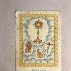 Postales: MISLATA (VALENCIA) ESTAMPA RECORDATORIO. PRIMER CENTENARIO ADORACION NOCTURNA (A.1884-1995). Lote 179097148